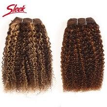 מלוטש האפרו קינקי מארג מתולתל שיער 1 חתיכה Ombre מונגולי שיער טבעי Weave חבילות להתמודד # P4/27 # F4 /30 # P4/30 רמי הארכת שיער
