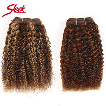 Sleek Afro Kinky Weave Curly Hair 1 Piece Ombre Mongolian Human Hair Weave Bundles Deal #P4/27 #F4/30# P4/30 Remy Hair Extension