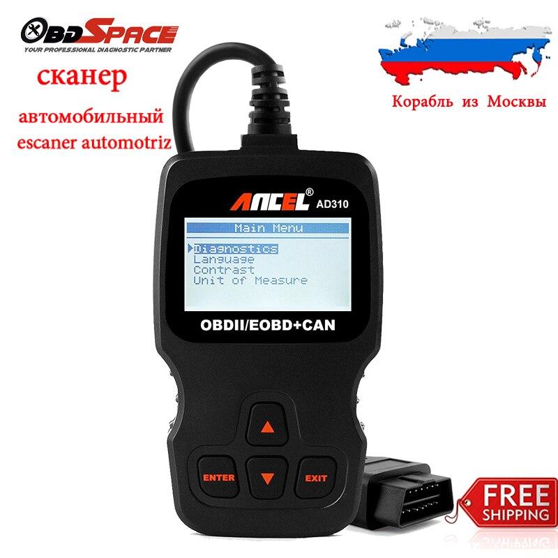 Prix pour OBD2 Voiture De Diagnostic Scanner Universel AD310 V1.5 Date OBD Voiture Scanners Faute Lecteur de Code en Russe De Diagnostic-outil pour voiture