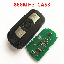 3 кнопки 868 мГц удаленного ключ для автомобилей BMW E60 E61 E70 E71 E72 E81 E82 E87 E88 E90 E91 E92 E93 Smart Key