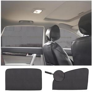Image 3 - แม่เหล็กรถผ้าม่านรถ sun shade Sun Uv Protection Auto ผ้าม่านด้านข้าง Blocking ม่านบังแดดหน้าต่างฟิล์ม