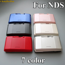ChengHaoRan 7 צבעים 1x אופציונלי החלפת מעטפת שיכון כיסוי מקרה סט מלא עבור Nintendo DS NDS משחק קונסולת תיקון חלקי