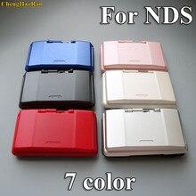 ChengHaoRan 7 couleurs 1x coque de remplacement en option boîtier de couverture ensemble complet pour Nintendo DS pour NDS pièces de réparation de Console de jeu