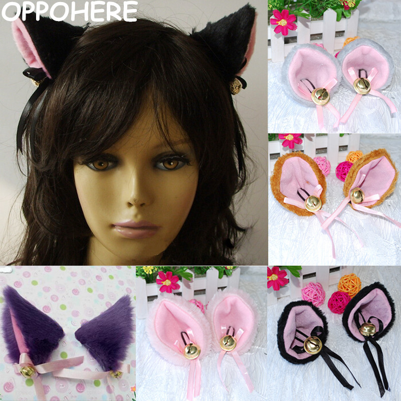 1 Pair Cosplay Halloween Orecchiette Party Anime Neko Costume Cat Fox Ears Hair Clip Bell Headwear Party Ball Club Accessories orecchiette party s cat fox long fur ears anime neko costume hair clip cosplay 2017