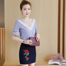 2017 embroidery floral cute style two piece set blouse+skirt Striped Lace Short sleeves 2 piece set women top and skirt set