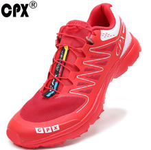 CPX Mens DMX Outdoor Running Shoes Outdoor zapatillas deportivas Sneakers masculino esportivo athletic shoes for Men, Free Ship