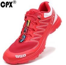 CPX Mens DMX Outdoor Running Shoes Outdoor zapatillas deportivas Sneakers masculino esportivo athletic shoes for Men, Free Ship