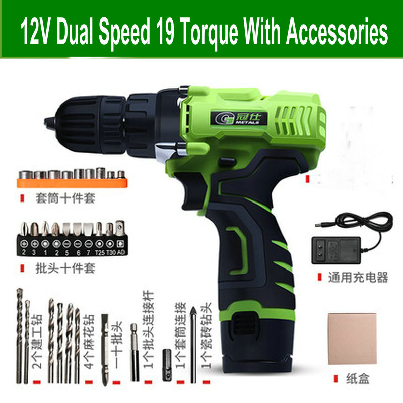 цена на 12V 19 Torque Dual Speed Mini Cordless Electric Screwdriver Rechargeable Lithium-ion Battery Electric Drill Power Tools