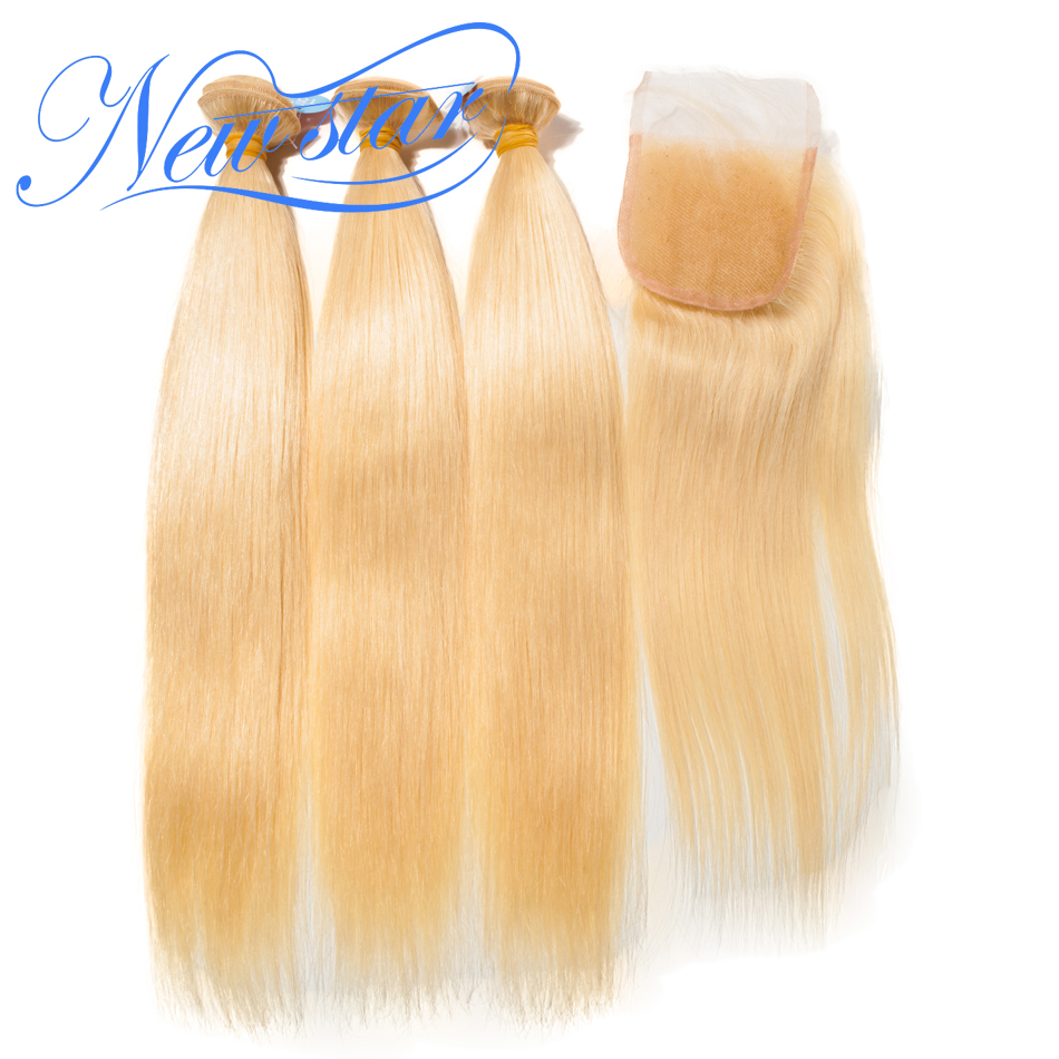 New star волос 613 прямые Связки с закрытием 3 шт. Мёд блондинка Волосы remy Extenions и закрытие 100% бразильский человеческих волос утка