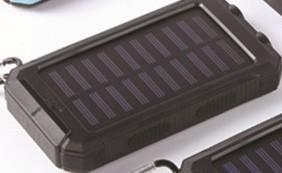 Ηλιακό Power Bank 20000mah Power Banks Gadgets MSOW