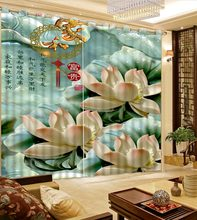 Classic Home Decor Fashion Customized 3D Curtains Imitation Porcelain Effect Lotus Bed Living Room Hotel Curtains For Bedroom(China)