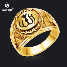 New Design 4 colors Allah ring of High Quality Statement Jewelry Rings for Middle East Arab Muslim Allah ring men ring