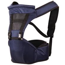Baby Toddler Kids Ergonomic Breathable Adjustable Carrier Hip Seat