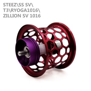 Image 4 - Steez\SS SV\T3\RYOGA1016/ZILLION SV 1016 full line of general purpose multi color modified micro cup spool
