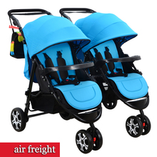 2018 new detachable high landscape twin strollers can sit down for 0-3 years old