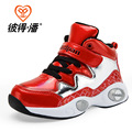 New 2016 Warm Hot Arrival Boys/Girls Patchwork Sport Shoes Kids Brand Antiskid Sneakers High Quality Outdoor Shoes For Chlidren
