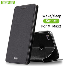 Xiao mi mi Max 2 Kılıfı için xiaomi mi mi Max 2 kılıf kapak Silikon flip deri cüzdan Mofi için xiao mi mi Max 2 360 Max2 zırh
