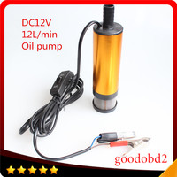 Best Quality 12V Car Electric Submersible Pump Diesel Fuel Water Oil Transfer Submersible Pump With On