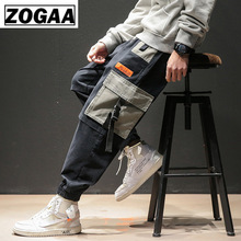 ZOGGA Stitching Color Loose Male Ankle-Length Cargo Pants High-quality Cotton Mid-Waist Men Pants Without Fade/Shrink/Pilling