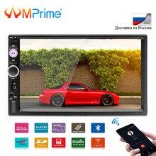 AMPrime Универсальный 2 din Автомобильный Радио 7 «сенсорный экран автомобильный мультимедийный плеер авторадио Bluetooth видео MP5 плеер с резервной камерой