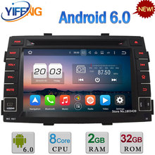 7 2GB RAM 32GB ROM Octa Core PX5 Android 6 0 4G WIFI DAB Car DVD