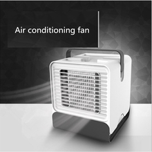 цены High Quality Portable Home Office Dormitory Outdoor Air Conditioning Humidifying Water Cooled Fan Air Conditioning Fan