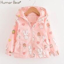 유머 베어 겉옷 후드 어린이 의류 2017 소녀 자켓 가을 어린이 자켓 아기 어린이 자켓