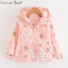 Humor Bear Outerwear Hooded Children Clothing 2017 Girls Jac