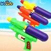 Wecute Water Guns Toys Classic Baby Toys Outdoor Beach Water Pistol Blaster Gun Portable Squirt Gun Kids Beach Toys Random Color