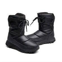 Новинка 2017 года Обувь для мальчиков Сапоги и ботинки для девочек высокое качество Детская обувь Резиновые сапоги для Обувь для мальчиков малыш Rain Boot Kids зимние ботинки Водонепроницаемый Нескользящие