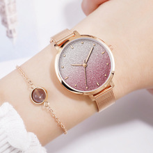 New Fashion Women Watches Ladies Gradient Dial Creative Quartz Watch Female Clock Relogio Feminino Montre Femme Zegarek Damski