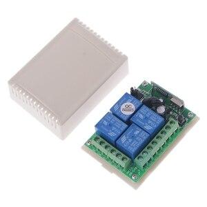 Image 2 - OOTDTY 433 ميجا هرتز 24 فولت 4CH التتابع اللاسلكية RF 4 أزرار التحكم عن بعد التبديل وحدة الاستقبال 2 الارسال