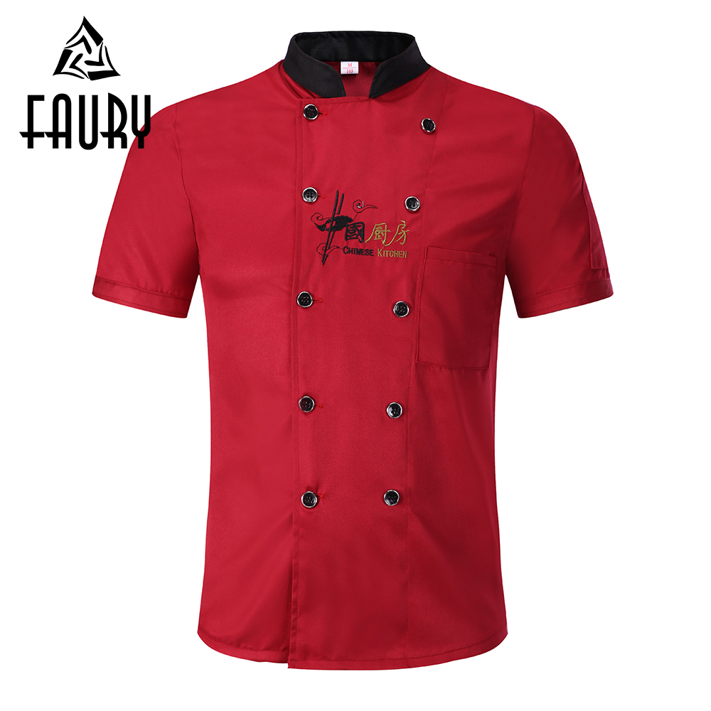 Unisex Stand Collar Embroidery Chinese Kitchen Restaurant Work Wear Short Sleeve Breathable Food Service Chef Jackets Aprons