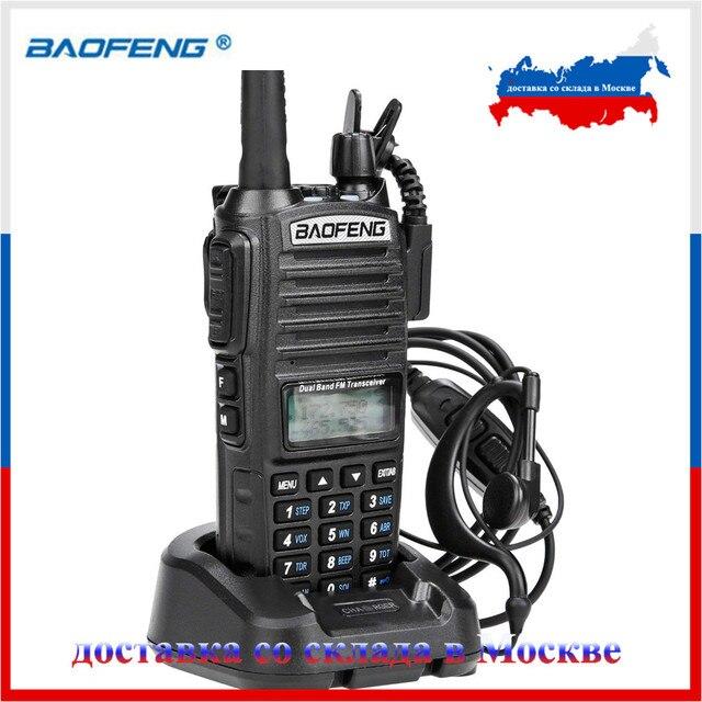 Доставка из России! Baofeng UV-82 портативной рации 5 Вт 136-174 мГц и 400-520 мГц двухстороннее радио радиолюбителей uv82