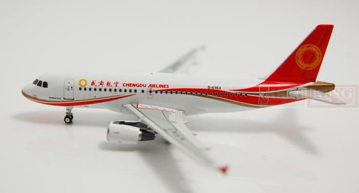 Phoenix 10960 Chengdu Airlines B-6163 1:400 A319 commercial jetliners plane model hobby phoenix 11006 asian aviation hs xta a330 300 thailand 1 400 commercial jetliners plane model hobby