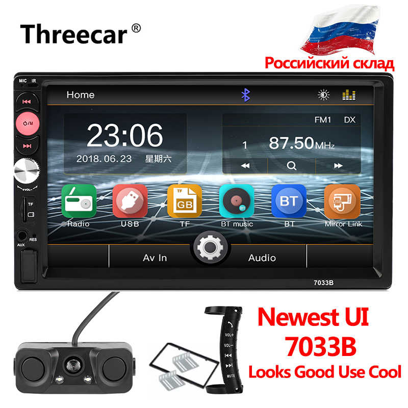 7033B USB TF FM AUX Touch Screen Car Stereo Radio 2 DIN MP5 Player for  r Rear View Camera Remote Control Bluetooth Mirror Link