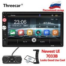 7033B USB TF di FM AUX Touch Screen Car Stereo Radio 2 DIN Lettore MP5 per r Videocamera vista posteriore di Controllo Remoto Bluetooth specchio Link