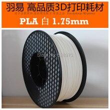 Blanco color de Alta resistencia de filamento de la impresora 3d 1.75mm filamento impresora 3d pla plástico Caucho Consumibles Material de ROHS certificado