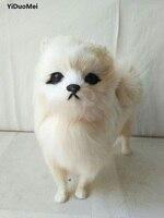 About 24x8x20cm Artificial Pomeranian Model Polyethylene Furry Furs Dog Handicraft Miniatures Decoration Toy Gift A1620