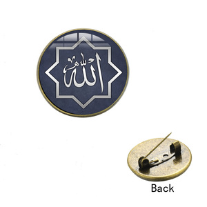 Image 2 - SONGDA Classic Handmade Glass Cabochon Islamic Allah Brooches Pins Bronze/Silver Color Religious Musli Badge Pin Lucky Jewelry
