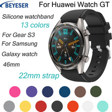 For Huawei watch GT Watchband 22mm Silicone Sport Replacement Watch Men women's Bracelet watches Strap for Samsung Gear S3 bands quality silicone watchband 23mm black sport style for mens replacement silicone watch bands with steel buckle