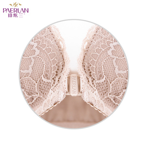Image 5 - PAERLAN Wire Free Front Closure of the Women bra Floral Lace one piece small chest Push Up Seamless sexy underwear Bow 3/4 Cup