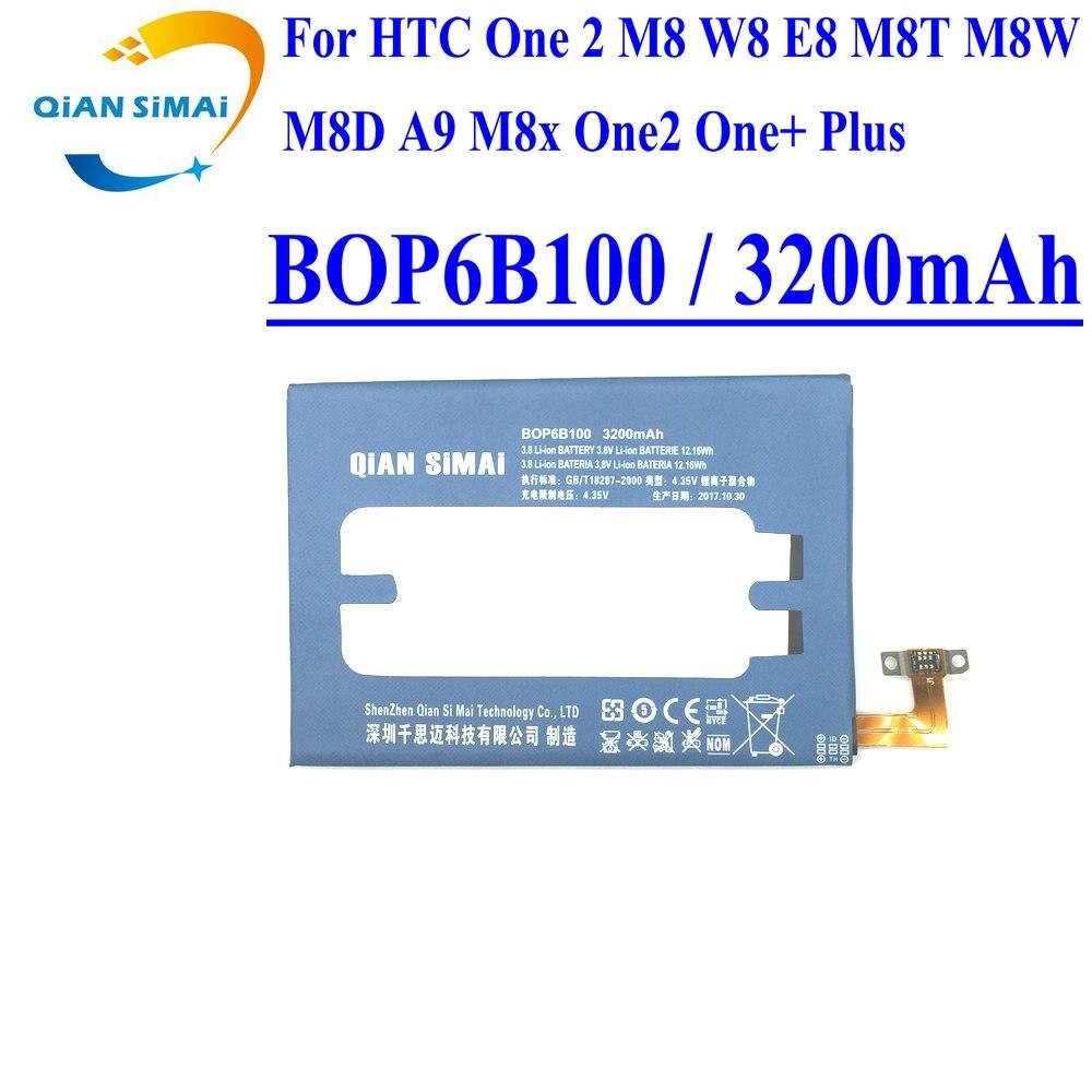 QiAN SiMAi 1PCS 2017 New High Quality BOP6B100 B0P6B100 <font><b>Battery</b></font> For <font><b>HTC</b></font> One 2 M8 W8 <font><b>E8</b></font> M8T M8W M8D A9 M8x One2 One+ Plus