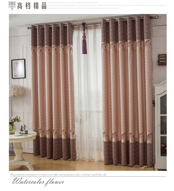 Customized High Grade Coffee Brown Curtains For Living Room Jacquard Curtain Direct Clearance Fabric