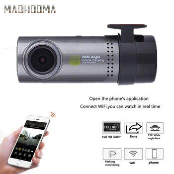 MHM Mini Car Wifi Camera Car DVR 30fpsforAPP Monitor HD Hidden cars Camera in front DVR Camera Full HD 1080P motion detection