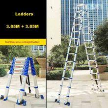 JJS511 высокое качество утолщение алюминиевый сплав в елочку лестница портативный бытовой телескопические лестницы 13+ 13 шагов(3,85 М+ 3,85 М