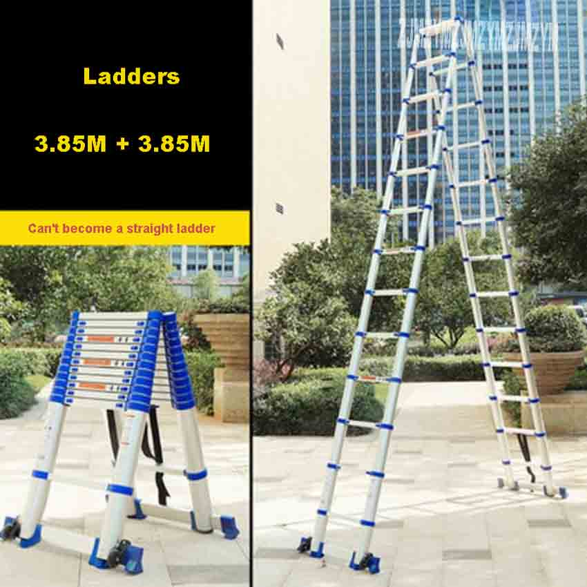 JJS511 High Quality Thickening Aluminium Alloy Herringbone Ladder Portable Household Telescopic Ladders 13+13 Steps(3.85M+3.85M)