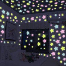 Лучший!  3D Флуоресцентный Стикер Стены Съемный Светящийся В Темноте Наклейка Для Стены Наклейка Украшения