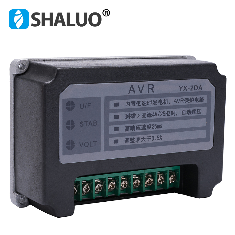 2DA Automatic Voltage Regulator AVR Building Protecting Integrated Circuit Chinese Diesel generator part  for Genset Alternator2DA Automatic Voltage Regulator AVR Building Protecting Integrated Circuit Chinese Diesel generator part  for Genset Alternator