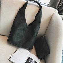 2 Pcs Vintage Women Handbag Soft Ladies PU Leather Woman Patchwork Composite Shoulder Female Bags Sets Roomy Big Large Hobos Bag